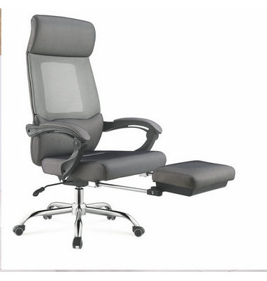 New Trend Sleeping Office Chair With Fodable Foot Rest