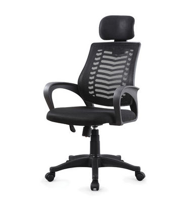 5 Star steel feet plastic adjustable armrest lifting middle back office computer ergohuman mesh chair