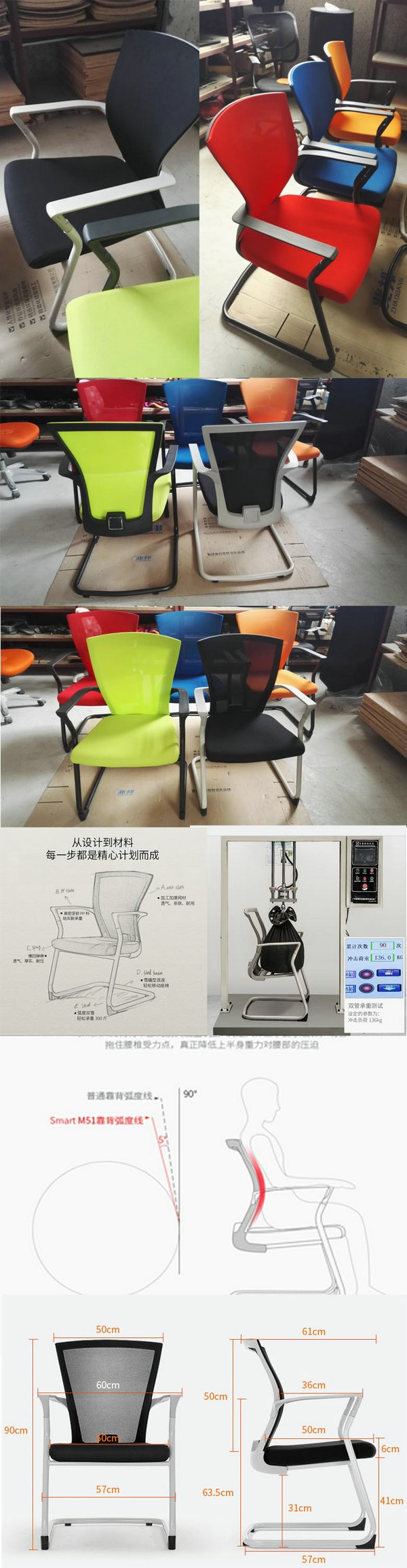 New mesh staff conference meeting room chair office funiture reception visitor chair -3