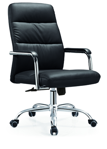 PU Leather Executive Office Task Computer Desk Chair with Metal Base -1