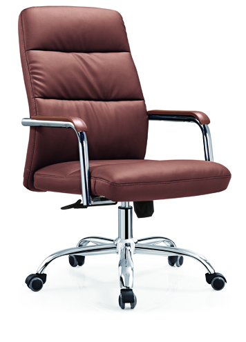 PU Leather Executive Office Task Computer Desk Chair with Metal Base -2