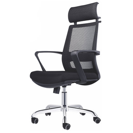 WorkPro Mesh High-Back Adjustable Home Desk Arm Chair Office Managers Swivel Chair -2